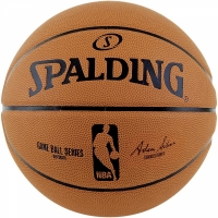 Spalding Basketball NBA Gameball Replica Out(83-044Z) Gr. 7
